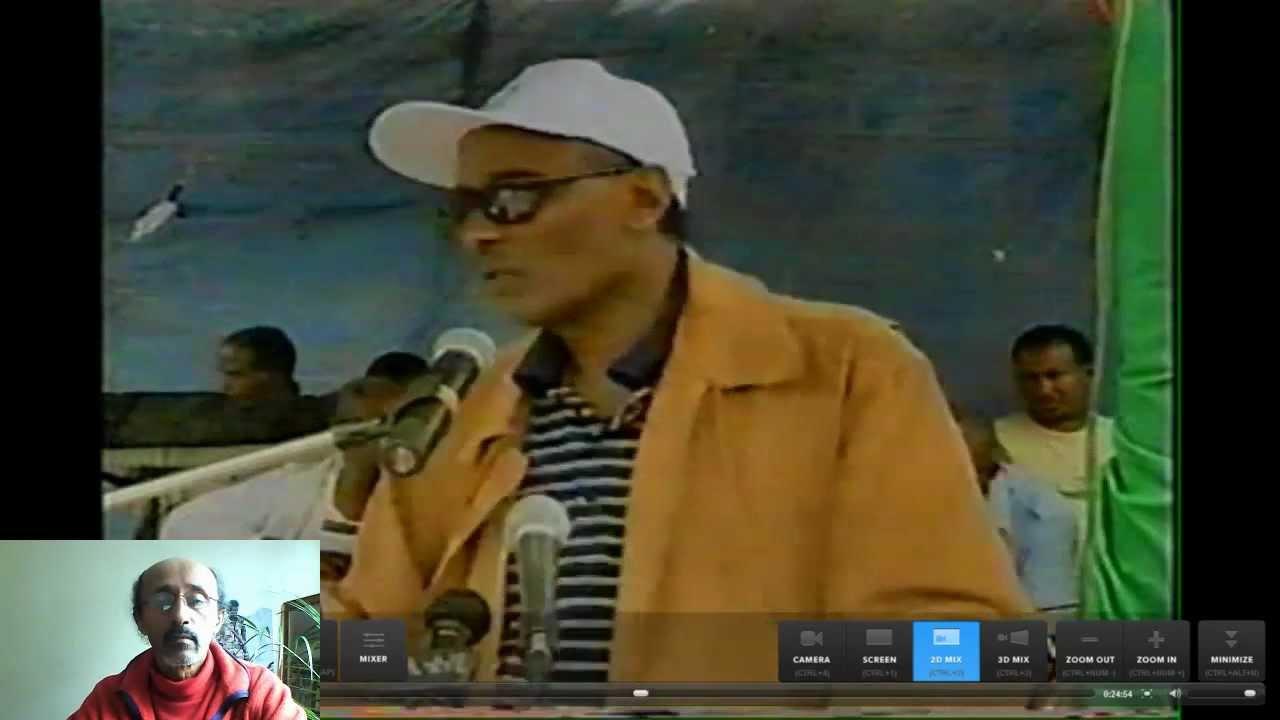 EPPF ኢሕአግ Saga Why left Eritrea and moved the struggle to Ethiopia