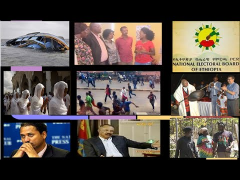 Ethiopianism.tv- News Analysis የዜና ንትርክ CrossTalk 2 January 2015