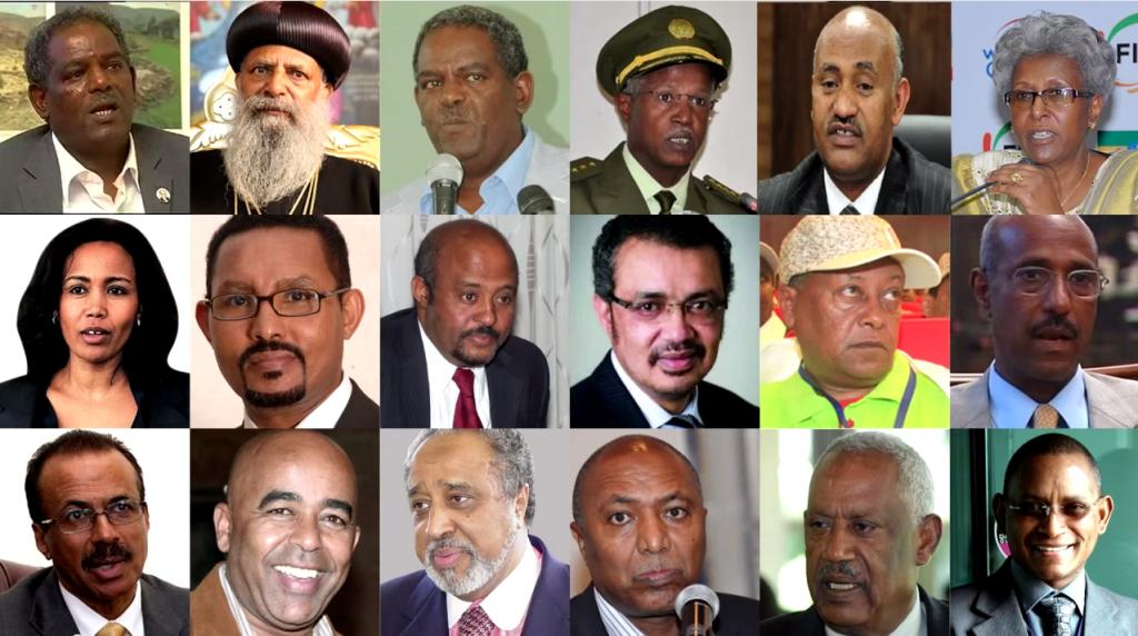 """ETHIOPIA """"A FAILED STATE ?"""" – E- Veracity"""