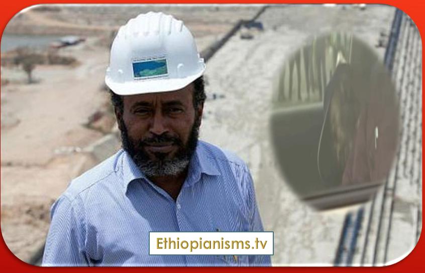 Eng. Simegnew Bekele  Ethiopia's Nile Mega Dam manger assassinated in Addis Ababa