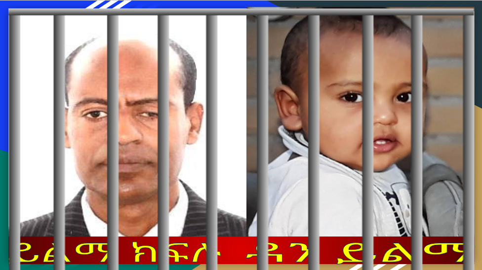 Liberate Ethiopian Political Prisoners in Sweden! Swedish immigration Authorities!
