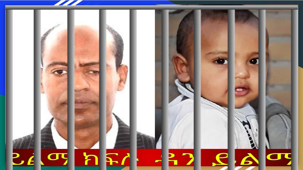Liberate Ethiopian Political Prisoners in Sweden! Swedish immigration Authorities!