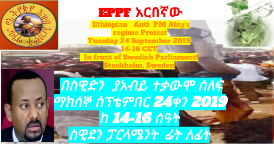 EPPF's Open Letter to  Members of Swedish Parliament on  PM Abiy Ahmed of Ethiopia!